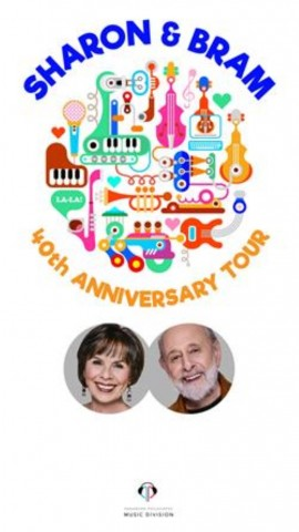 Sharon and Bram 40th anniversary promotional image